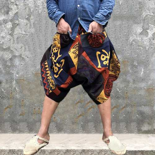 Men's Casual Ethnic Printed Harem Shorts
