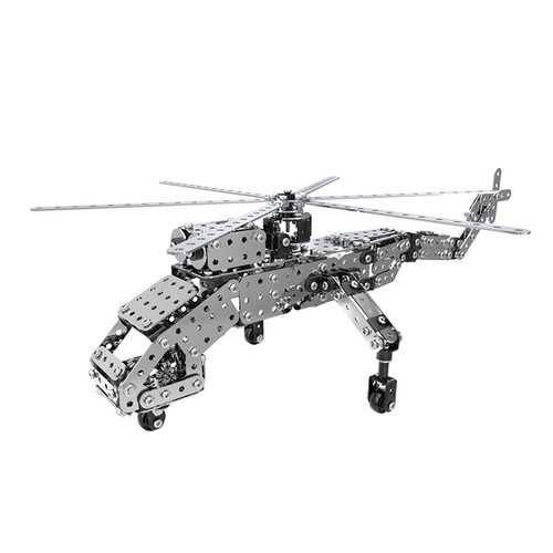 MoFun 632PCS 3D  Helicopter Model Metal Puzzle Model Building Stainless Steel Toy