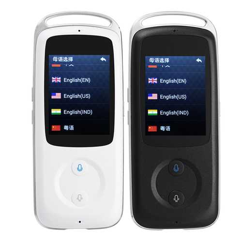 FF91 18 Languages 2.4 inch Touch Screen 1200mAh Voice Artificial Intelligence Translator