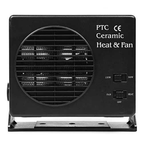150W 300W DC 12V Car Black Portable Ceramic Demister Heating Heater Fan Defroster Demister