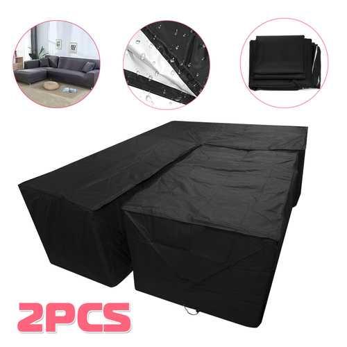 2Pcs/Set Garden Furniture Sofa Cover L Shape Corner Rattan Waterproof Protective