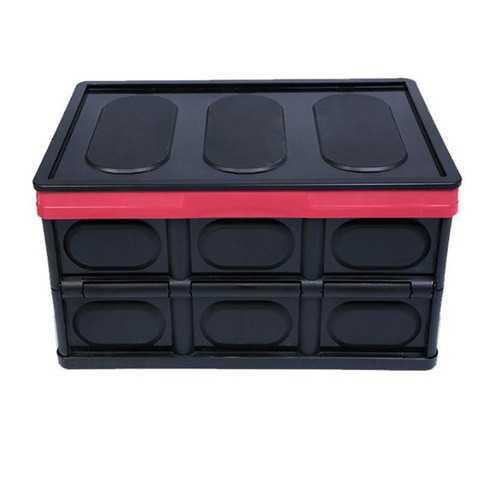 52*29*36CM Foldable Car Trunk Storage Box Backup Sundries Organizer Holder Basket