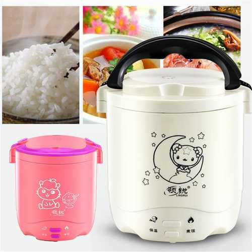 1.2L Non-Stick 180W Mini Portable Electric Rice Cooker For Student Small Pot
