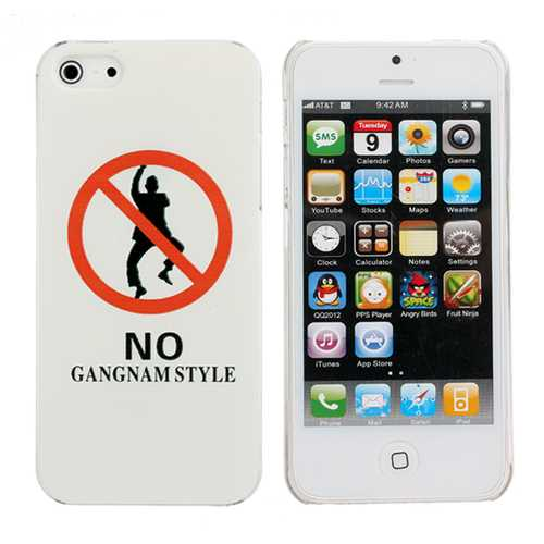 Funny Prohibition Gangnam Style Dance Pattern Hard Case For iPhone 5
