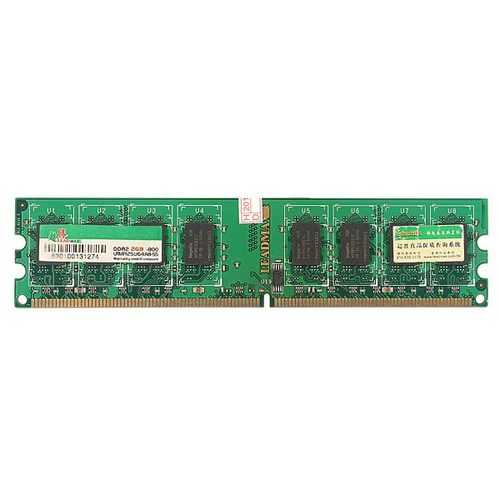 2GB DDR2 PC2-5300 5300U DDR2-667 MHZ 240-Pin Desktop PC DIMM Memory