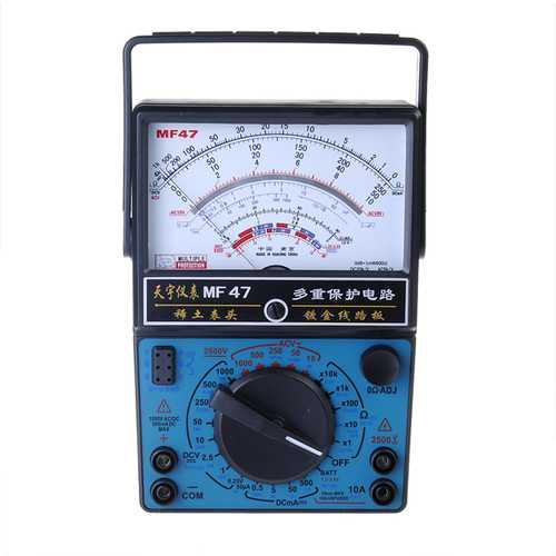 MF-47 Analog Multi Meters Volt Meter Ammeter Ohm Meter Battery Tester