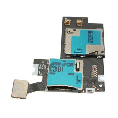 Flex+Memory & SIM Card Holder For Samsung Note 2 LTE N7105 i317