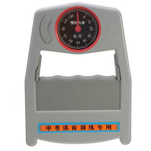 0-130Kg Hand Dynamometer Grip Strength Meter Force Measurement Tool Evaluation