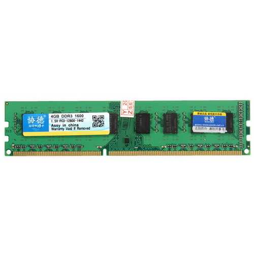 Xiede 4GB DDR3 1600Mhz PC3-12800 DIMM 240Pin For AMD Chipset Motherboard Desktop Computer Memory Card