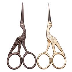Gold Bronze Stork Embroidery Scissors Eyebrow Ear Hair Trimmer