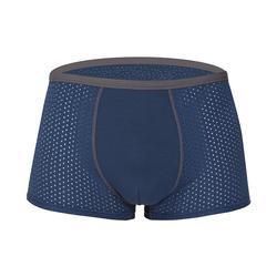Mens Modal U Convex Pouch Boxers Underwear Mesh Mid Rise Breathable Briefs