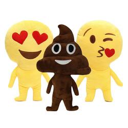 Cute Emoji Poo Throw Pillows Cushion Stuffed Plush Doll Toys Home Sofa Decor