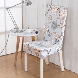 Honana WX-918 Elegant Flower Elastic Stretch Chair Seat Cover Computer Dining Room Home Wedding Decor