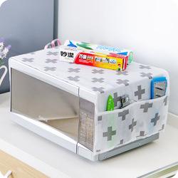 Honana HN-DC001 Microwave Oven Dust Cover Dustproof Storage Bags Organizer Sundries Home Decor Microwave Towel