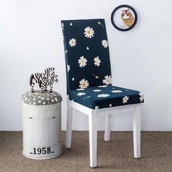 KC Elegant Flower Landscape Elastic Stretch Chair Covers Dining Room Home Wedding