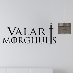 T-17 Game Of Thrones Valar Morghults Mortals Have A Death