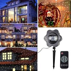 ARILUX® 4W LED Warm White / White Snowfall Projector Light Remote Rotating Snowflake Christmas Decor