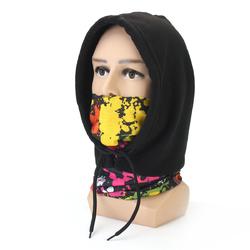 Balaclava Full Face Warm Mask Cap Sun-protection Motorcycle Winter Windproof Hat Cap 6colors