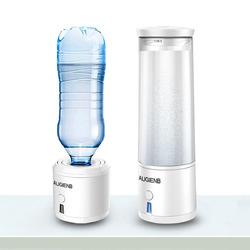 AUGIENB WH02 Portable Smart Hydrogen-Rich Cup Water Generator Ionizer Maker Healthy Alkaline Energy Cup Water Bottle