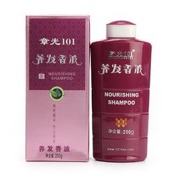 Zhangguang 101 Herbal Extract Nourishing Hair Shampoo