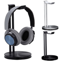 Universal Aluminum Alloy Lightweight Headphone Stand Headset Holder Earphone Stand Bar Mount