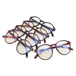 Vintage Round Eyeglass Frame Glasses Retro Spectacles Clear Lens Eyewear