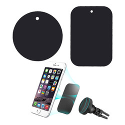 Bakeey™ 2PCS Replacement Powerful Sticky Ultra Thin Metal Plate for Car Magnetic Phone Holder Stand