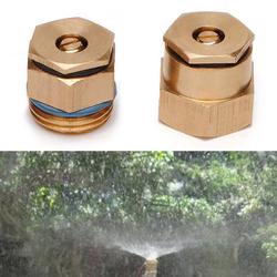 Copper Centrifugal Adjustable Micro Atomizing Nozzle