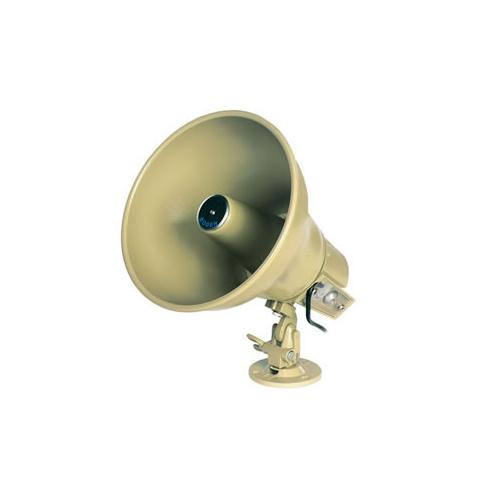 Bogen 15 watt Amplified Horn