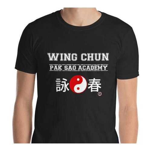 AT1400A Wing Chun Pak Sao Academy T-Shirt