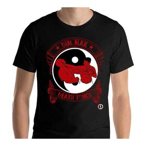 AT1500A  Chinese Dim Mak Death Touch T-Shirt
