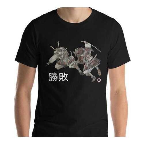 AT2000A Samurai Sword vs Naginata Battle T-Shirt