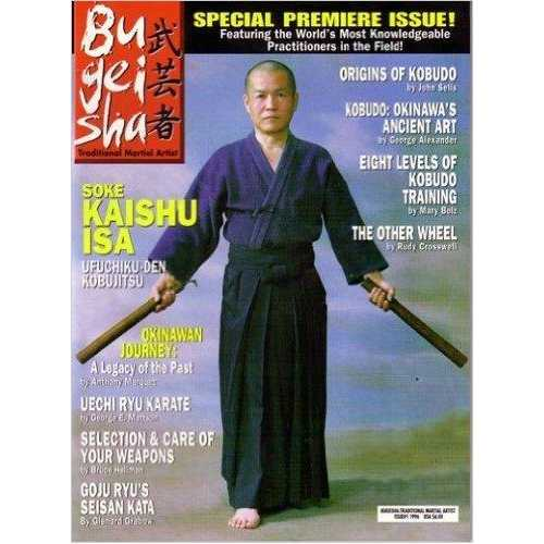 Bugeisha Traditional Martial Arts #1 Collector Magazine