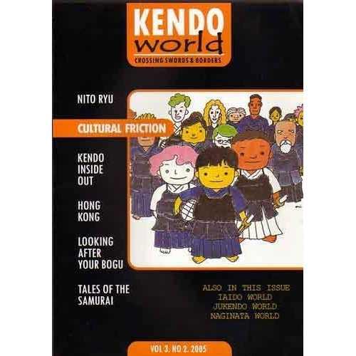 2005 Japan Kendo World 3-2 nitto ryu Collector's Magazine in English