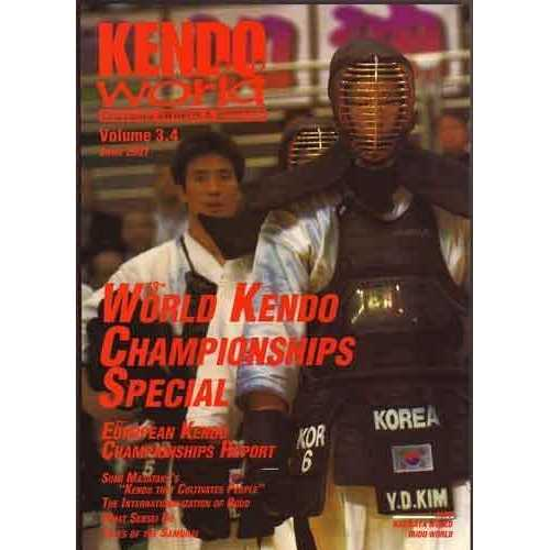 2007 Japan Kendo World 3-4 All Japan Championships Collector's Magazine