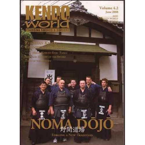 2008 Japan Kendo World 4-2 All Japan Championships Collector's Magazine