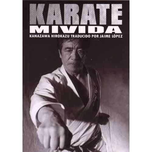 Karate Mi Vida SPANISH Book
