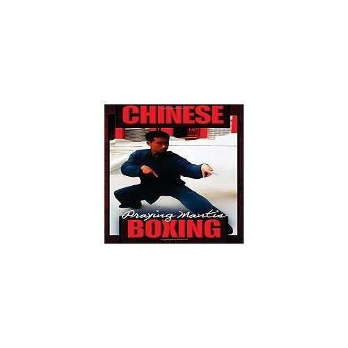 Praying Mantis Boxing Book Yeow