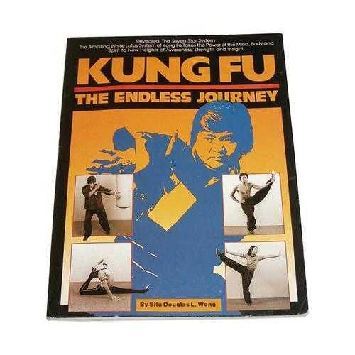 Kung Fu Endless Journey Book Doug Wong 7 star china chinese martial arts gung fu