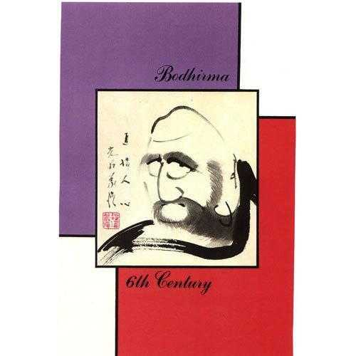 """Buddharma Founder of Martial Arts (drawing by Zen monk) Display Plaque 11""""x17"""""""