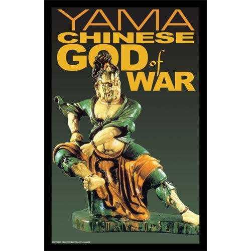Yama Chinese God of War martial art Display Wall Plaque 11x17 hindu death hell