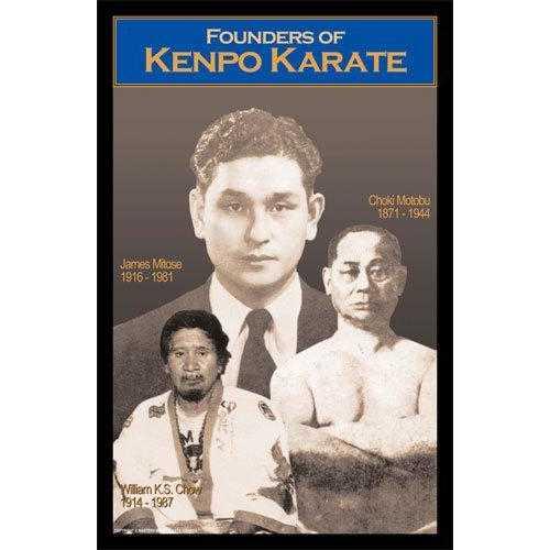 Japanese Okinawa Kenpo Karate Founders martial arts Display Wall Plaque 11x17