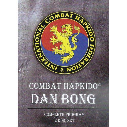 2 DVD SET Combat Korean Hapkido Dan Bong Short Stick Complete Program DVD Moore
