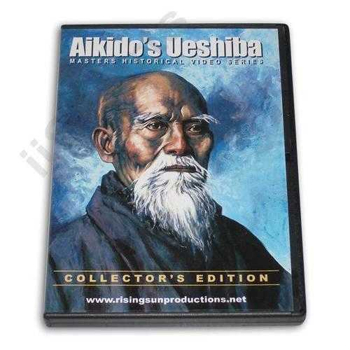 Aikido's Ueshiba Collector Edition Masters DVD