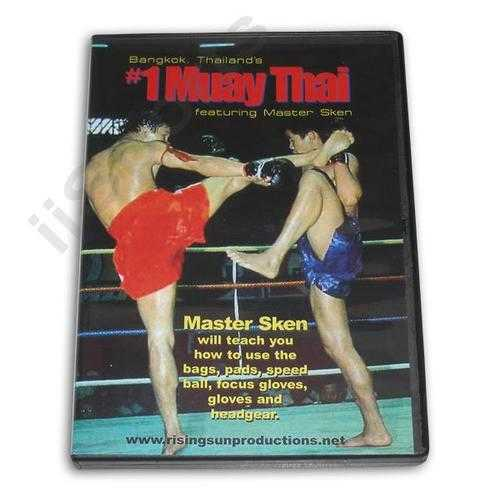Muay Thai #1 DVD Sken