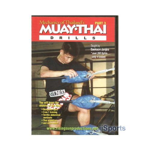 Mechanics Muay Thai #3 Drills DVD Janjira