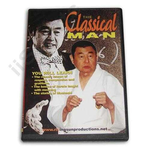 Classical Man DVD Richard Kim