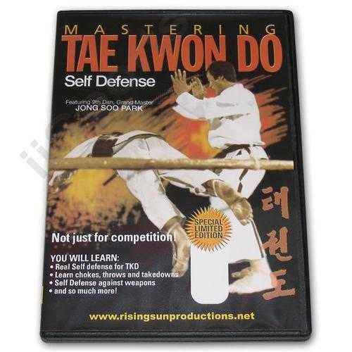 Mastering Tae Kwon Do Self Defense DVD Park