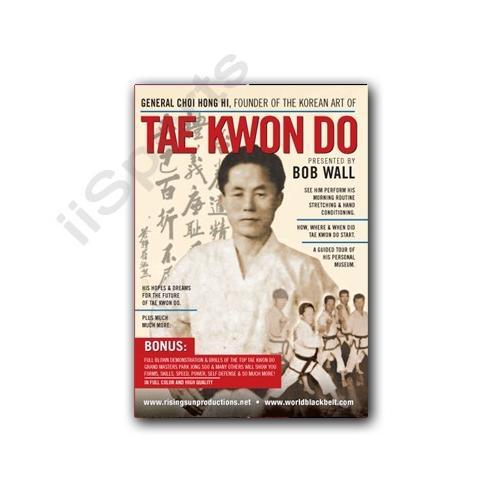 Tae Kwon Do DVD General Choi Hong Hi