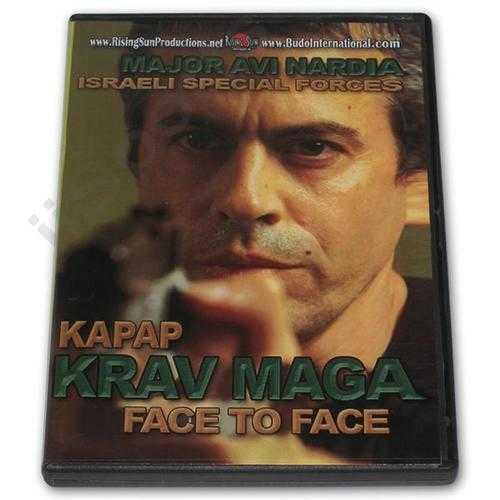Krav Maga Beginners Kapap Krav Panim Face to Face DVD